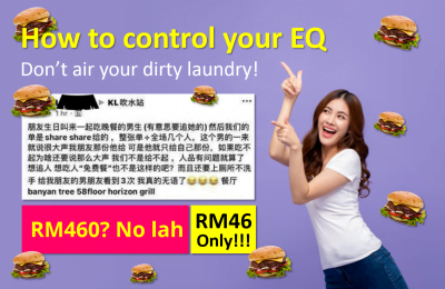 How to control your EQ -Don't air your dirty laundry!